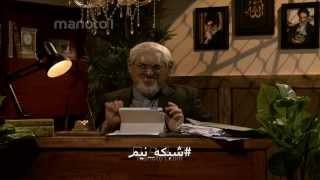 دانلود موزیک ویدیو حسن ای بی وفا گروه شبکه نیم