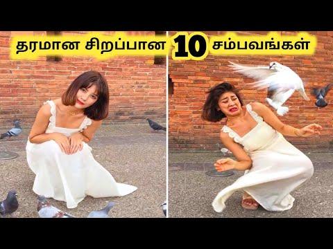 தரமான சம்பவங்கள் || Ten unlucky people in the world || Tamil Galatta News