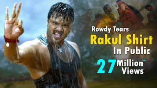 Video Rowdy Tears Rakul Shirt in Public || Latest Telugu Movie Scenes || Niharika Movies download in MP3, 3GP, MP4, WEBM, AVI, FLV January 2017