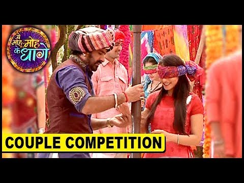 Mukhi And Aru PARTICIPATE In A Couple Competition