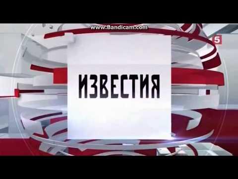 (12.07.2018) Чита Забайкальский край наводнение. - DomaVideo.Ru