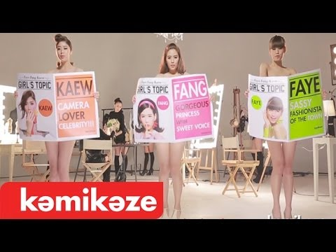 www.ilovekamikaze.com - Listen on DEEZER :: http://bit.ly/FFKm2mDZ Download This Song :: http://bit.ly/FFKm2mMP3 Download on iTunes :: http://bit.ly/FFKm2mItunes โทร. *339018 (ค่าบร...