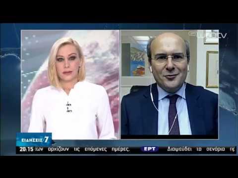 Ο Υπουργός Περιβάλλοντος και Ενέργειας Κ.Χατζηδάκης στην ΕΡΤ | 14/04/2020 | ΕΡΤ