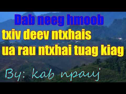 txiv deev ntxhais ua rau ntxhais tuag kiag 9 / 4 / 2017 (видео)