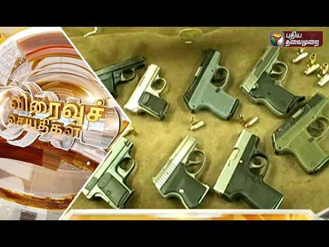 Speed-News-24-03-2016-Puthiyathalaimurai-TV