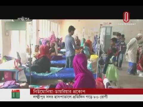 80 diarrhoea patients are admitted every day in Laxmipur Hospital (06-12-19) Courtesy:Independent TV