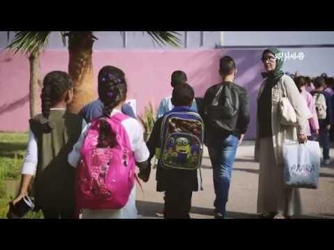 العرب اليوم - شاهد: توزيع محفظات وأدوات مدرسية في سلا المغربية