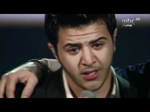 Jordanian Arab Idol Yousef Arafat Crying Performance