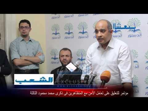شاهد | اعتقال اعضاء من حركة 6 أبريل فى أحداث محمد محمود الثالثة