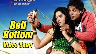 Jayammana Maga - Bell Bottom Full Video | Duniya Vijay | Arjun Janya