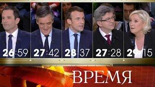 ВоФранции кандидаты впрезиденты устроили теледуэль: самые яркие моменты дебатов.
