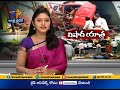 Speed Lorry Hits Private Bus | 3 Pilgrim Dead | Vizianagaram Dist  - 02:46 min - News - Video