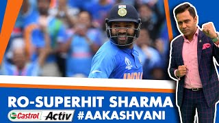 #CWC19: RO-SUPERHIT Sharma | Castrol Activ #AakashVani EXTRA
