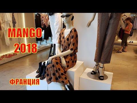 ШОППИНГ ВЛОГ: Новая коллекция ОСЕНЬ В MANGO | Цены и Примерка одежды | Elena France