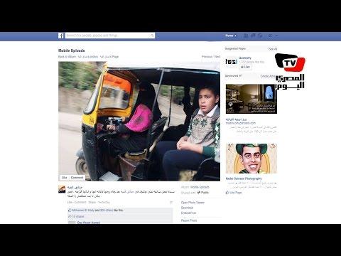 قصة صورة| المنتقبة سائقة الـ«توك توك»