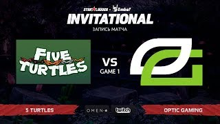 5 Turtles vs Optic gaming, Первая карта, SL Imbatv Invitational S5 Qualifier