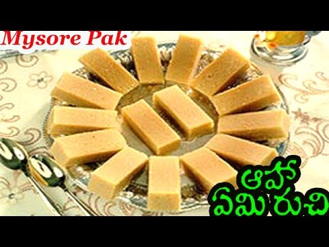 Aaha Emi Ruchi || How to Make Mysore Pak(మైసూర్ పాక్) || Diwali Special