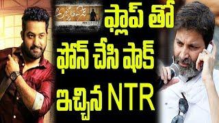 Video NTR Shocks Trivikram On Agnyaathavaasi FLOP Talk || 2day 2morrow MP3, 3GP, MP4, WEBM, AVI, FLV Januari 2018