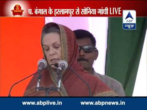 Video Sonia Gandhi addresses rally at Islampur, West Bengal download in MP3, 3GP, MP4, WEBM, AVI, FLV January 2017