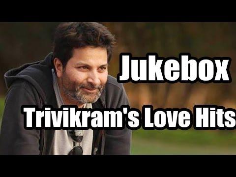 Trivikram Srinivas Telugu Movie || Love Hit Songs || Jukebox || Birthday Special