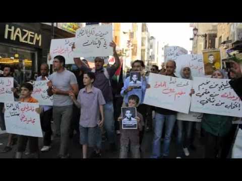 وقفة نصرة لمخيم اليرموك في رام الله 2013
