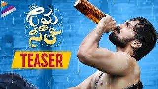 Rama Chakkani Seetha Movie TEASER | Latest Telugu Movies | Indhra | Sukrutha Wagle | Sriharsha Manda