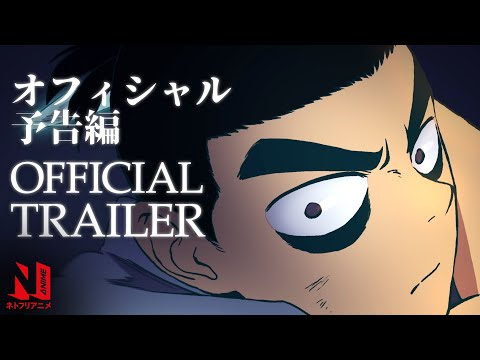 Acclaimed Chinese Anime Scissor Seven Season 3 Coming Exclusively to Netflix