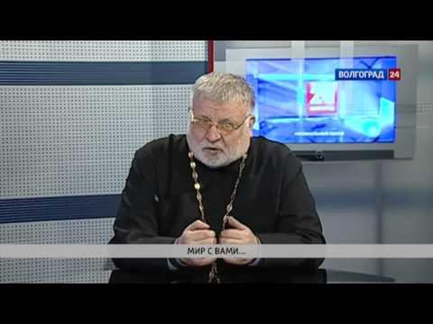 Протоиерей Георгий Лазарев, настоятель храма Всех Святых на Мамаевом кургане
