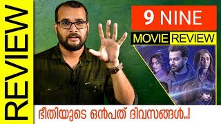 Nonton 9 Nine Malayalam Movie Review By Sudhish Payyanur   Monsoon Media Film Subtitle Indonesia Streaming Movie Download