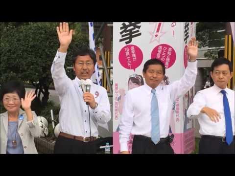 大西そうさん、広田一さんとともに決意を語る