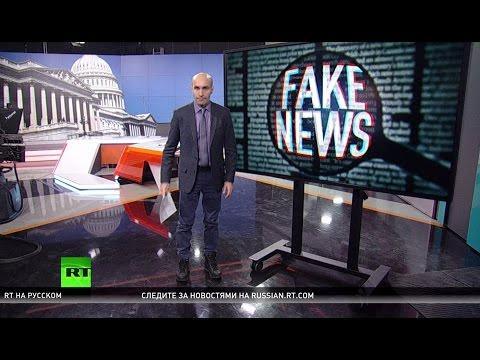 Фильтр PropOrNot признает фейками правдивые статьи RT и пропускает откровенную дезинформацию (видео)