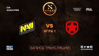 Natus Vincere vs Gambit, DAC CIS Qualifier, game 1 [Maelstorm, LighTofHeaveN]