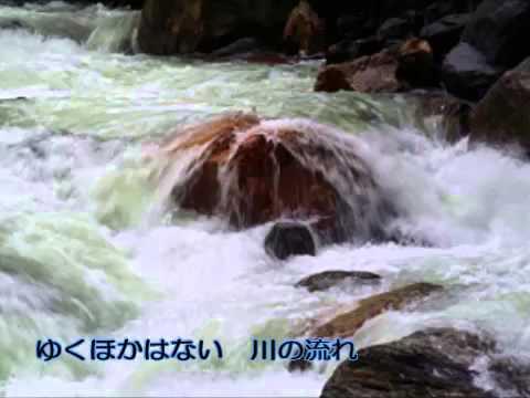 足立区立第14中学校 合唱部 『水のいのち』より 「川」