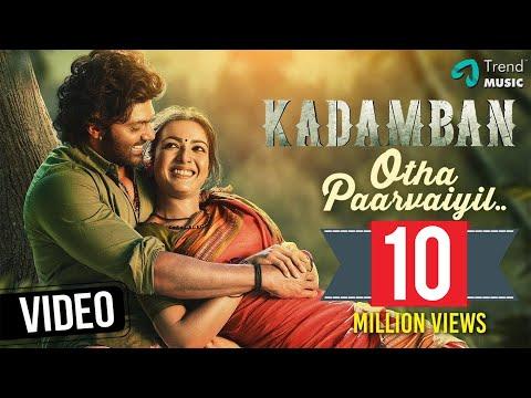 Kadamban - Otha Paarvaiyil Video Song  | Yuvan Shankar Raja | Arya, Catherine | Trend Music