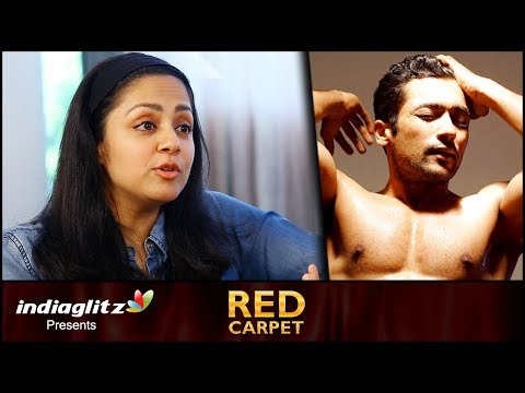 Video Surya & I compete with each other for fitness : Actress Jyothika Interview | Magalir Mattum download in MP3, 3GP, MP4, WEBM, AVI, FLV January 2017
