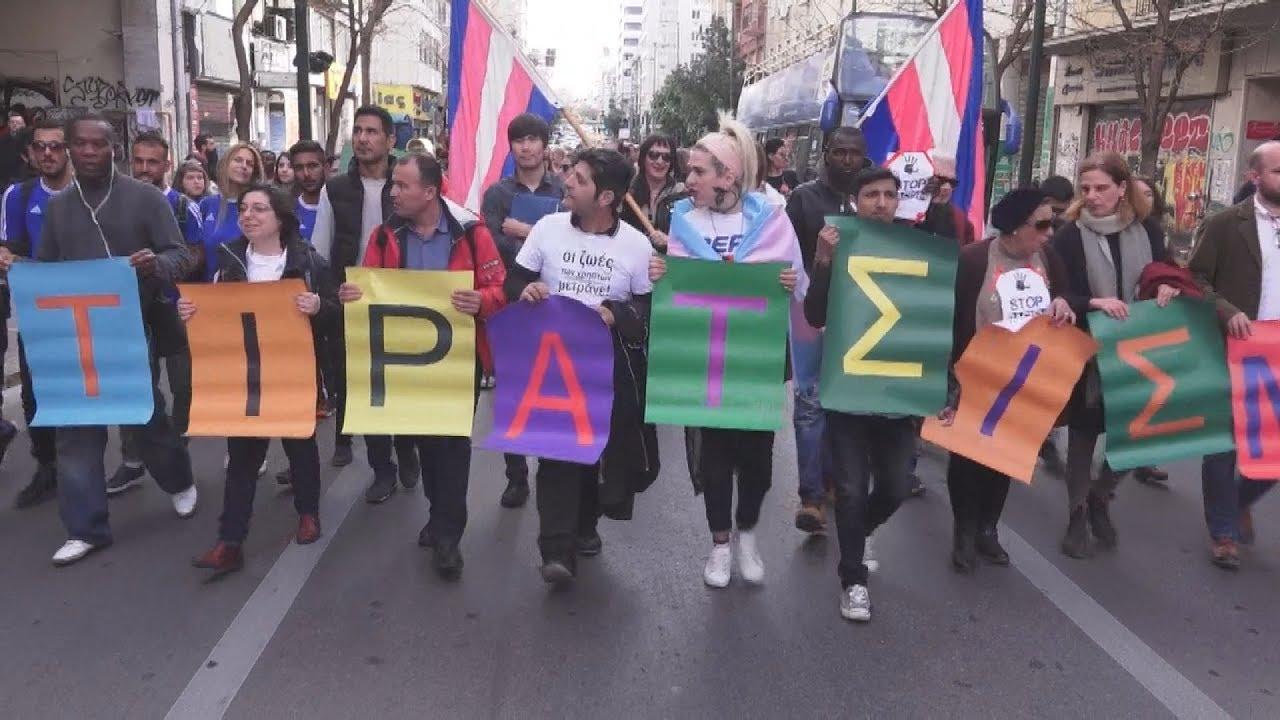 Περίπατος κατά των διακρίσεων», με κεντρικό σύνθημα  «βαδίζοντας μαζί για έναν καλύτερο κόσμο»
