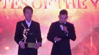 Donaire, Nietes, Tabuena awarded Athletes of the Year