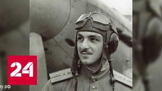 Скончался летчик-испытатель Степан Микоян