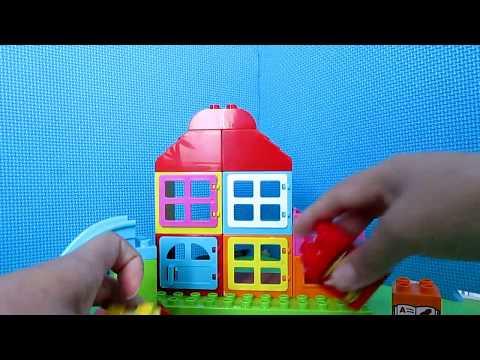 Лего Дупло 10616 Мой первый игровой домик/LEGO DUPLO 10616 My first playhouse Unboxing