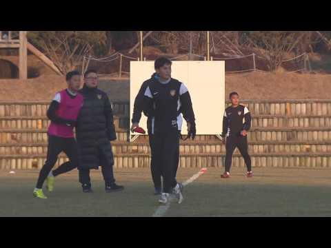 Maurício Copertino treino no Tianjin Quanjian FC