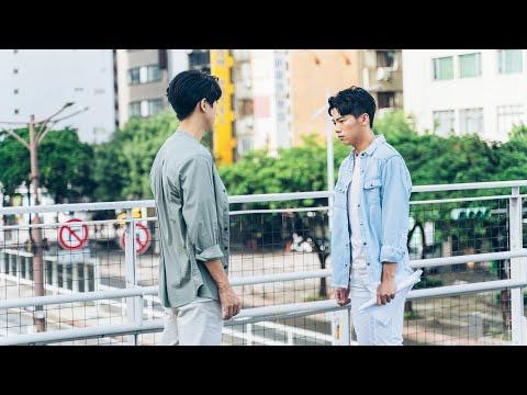 BL網路劇《饞上你 CravingYou》 第十集 EP10 (大結局) 1080P