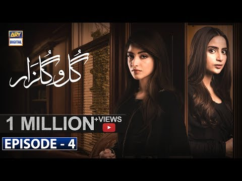 Gul-o-Gulzar | Episode 4 | 4th July 2019 | ARY Digital Drama