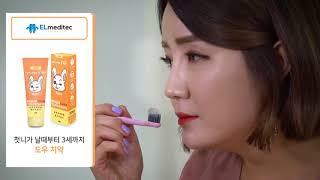video thumbnail 28Tak Douxbaby toothpaste youtube