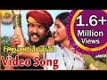 Gollavarame Pilla | MLA Rasamayi Balakishan | Janapada Songs | Telangana Folks | Telugu Folk Songs