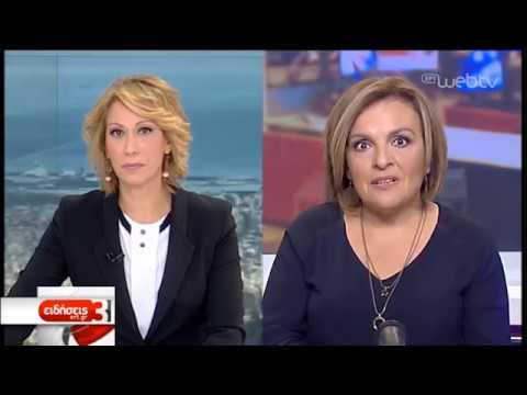 Novartis: Πολιτικές «κόντρες» από τις καταγγελίες για τον ρόλο του Δ. Παπαγγελόπουλου  25/09/19 ΕΡΤ