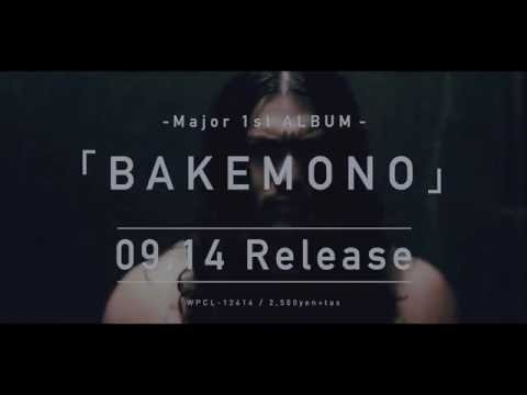 "HER NAME IN BLOOD new album ""BAKEMONO"" teaser"