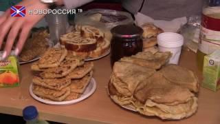 Масленица в городе Дебальцево