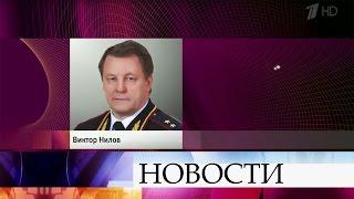Владимир Путин освободил отзанимаемой должности главу ГИБДД Виктора Нилова.