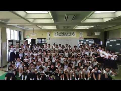 【かっちゃま】20150712福井県勝山市立荒土小学校生徒 feat Sing J Roy