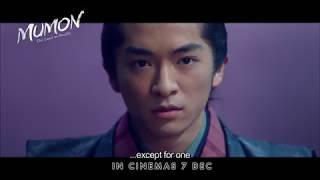 Nonton Mumon  The Land Of Stealth Film Subtitle Indonesia Streaming Movie Download